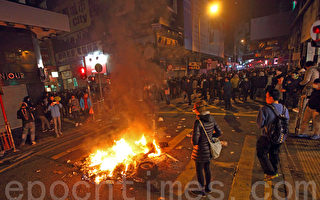 香港旺角冲突 学民思潮成员林淳轩被捕