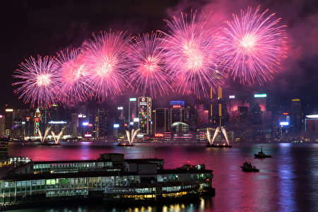 HONG KONG-LUNAR-NEW YEAR