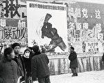 """1966年深秋,中国中学生""""大串联""""走遍了小半个中国。作者在归途中患上急性大叶性肺炎而生病半年。图为1967年1月21日,一支红卫兵队伍在北京街头。(AFP)"""