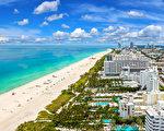 """迈阿密是福布斯杂志评选的""""美国最干净的城市"""",因地产价格便宜以及高品质生活优势,正成为中国人的下一个投资焦点。(图/Fotolia)"""