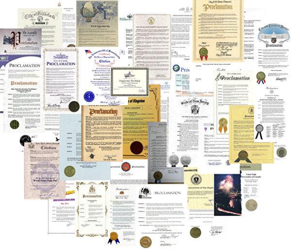在海外法轮功共获得了超过一千五百多项褒奖与支持议案(图片:明慧网)