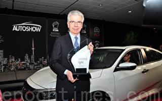 2016多伦多国际车展周五开幕