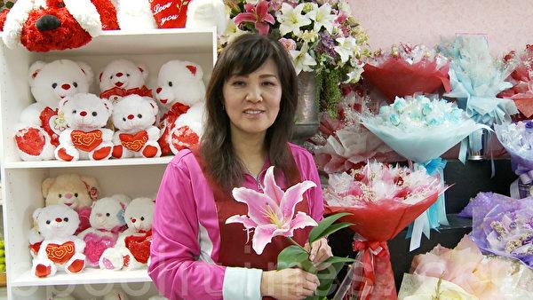 桔梗花坊老板Genie Yang。(刘宁/大纪元)