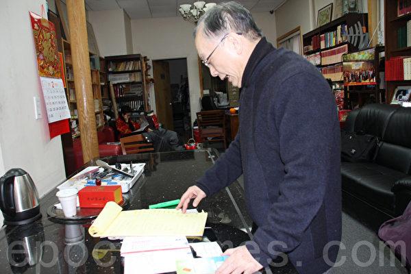 联成公所顾问赵文笙表示,梁彼得被判有罪后,在华人社区里面激起很大的反应,大家纷纷为梁彼得捐款,助他上诉。(蔡溶/大纪元)