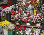 深紅色的玫瑰花仍然是情人節最受歡迎的。(蔡溶/大紀元)