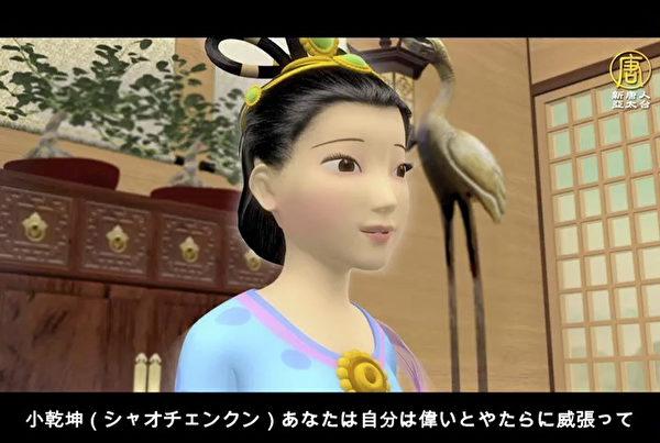 新唐人電視臺兒童動畫《天庭小子-小乾坤》即將完成日語版本。(新唐人亞太電視臺)
