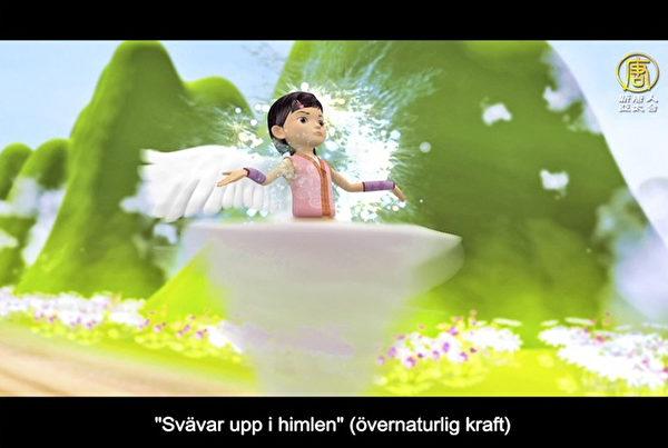 新唐人電視臺兒童動畫《天庭小子-小乾坤》瑞典語版本正在進行翻譯中。(新唐人亞太電視臺)