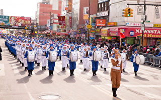 2016年纽约中国新年大游行,图为天国乐团方队。(戴兵/大纪元)
