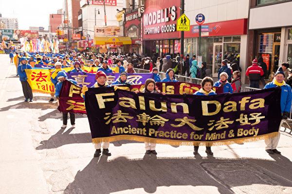 2月13日,法輪功團體參加了紐約華人社區2016年度最大盛事——第二十一屆紐約黃曆新年大遊行。盛大的陣容、整齊的隊伍、氣勢如虹的樂團,使他們再度成為遊行最亮點,為如雲的中西族裔觀眾帶來「法輪大法」和「真、善、忍」的美好,民眾紛紛讚歎:「法輪功隊伍最壯觀。」(戴兵/大紀元)