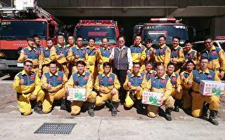 台中市府消防局支援搜救部分完成任务,13日中午12点返回台中。(台中市政府提供)