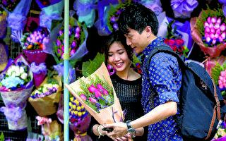 情人节很多男士都会到花店买鲜花送给另一半。(余钢/大纪元)