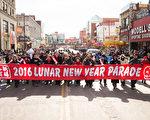 紐約華人新年遊行在法拉盛隆重舉行。(戴兵/大紀元)