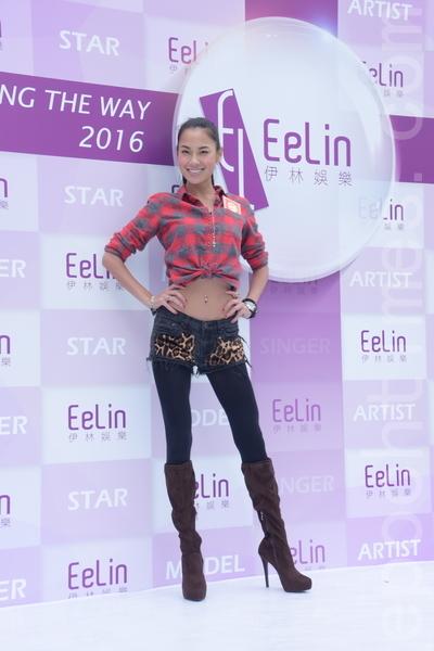 伊林娱乐于2016年2月15日在台北举行开工团拜。图为王丽雅。(黄宗茂/大纪元)