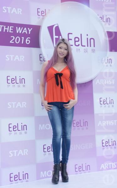伊林娱乐于2016年2月15日在台北举行开工团拜。图为殷琦。(黄宗茂/大纪元)