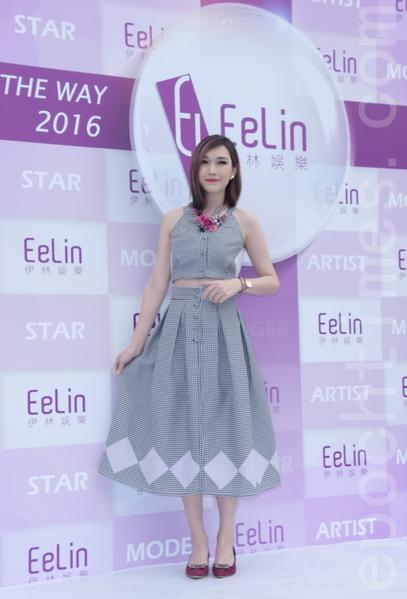 伊林娱乐于2016年2月15日在台北举行开工团拜。图为刘薰爱。(黄宗茂/大纪元)