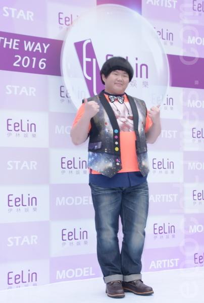 伊林娱乐于2016年2月15日在台北举行开工团拜。图为小胖。(黄宗茂/大纪元)