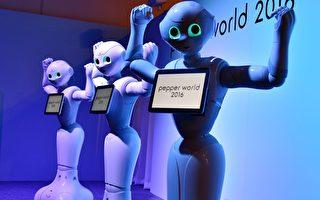 专家警告:30年后机器人将取代50%人工