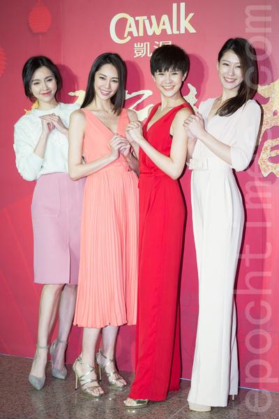 凱渥經紀公司2月15日在台北舉辦新春團拜,圖為名模陳郁安(左起)、廖奕琁、鄒寧恩、趙孟姿。(陳柏州/大紀元)