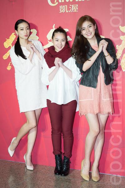 凱渥經紀公司2月15日在台北舉辦新春團拜,圖為名模管其慧(左起)、鄒荃如、吳采臻。(陳柏州/大紀元)