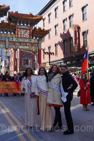 各族裔的选美小姐参加中国城游行。(林帆/大纪元)