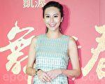 凱渥經紀公司2月15日在台北舉辦新春團拜,圖為名模洪曉蕾。(陳柏州/大紀元)