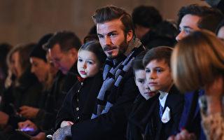 今年情人节,维多利亚贝克姆(Victoria Beckham)在纽约时装周(NY Fashion Week show)发表2016秋冬系列服饰,她的足球明星丈夫贝克汉姆则带领4个孩子坐在前排力挺爱妻。(AFP)