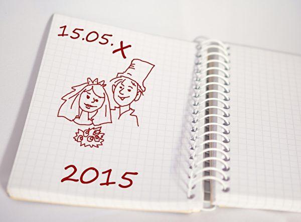登上兩年再結婚,會讓你在真實的生活情境中對伴侶的為人獲得較好的把握。(pixabay)