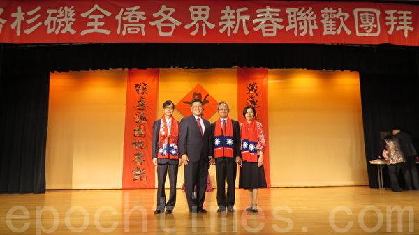 14日,中华民国驻洛杉矶办事处举行新春团拜。(袁玫/大纪元)