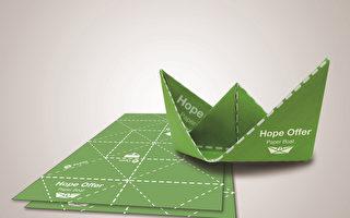 利用「玩紙船」除病媒蚊 台灣這項設計獲獎