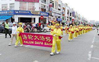 馬來西亞法輪功團體 新年文化遊行獲好評