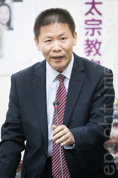对华援助协会会长傅希秋(陈柏州/大纪元)