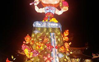 """南投灯会主灯""""猴运当头"""",由猴王带着众多猴子猴孙登高望远,象征多子多孙,手持仙桃,取桃子台语谐音,有猴运当头涵义。(林萌骞/大纪元)"""