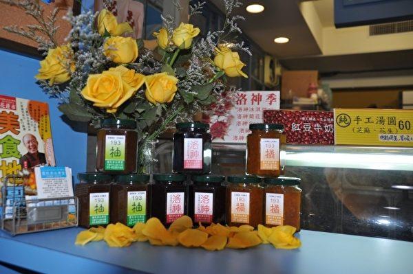 冰果店里有特制柚子、洛神与柑橘果酱等,是用当季新鲜的水果酿制的,是人气首选的伴手礼。(詹亦菱/大纪元)
