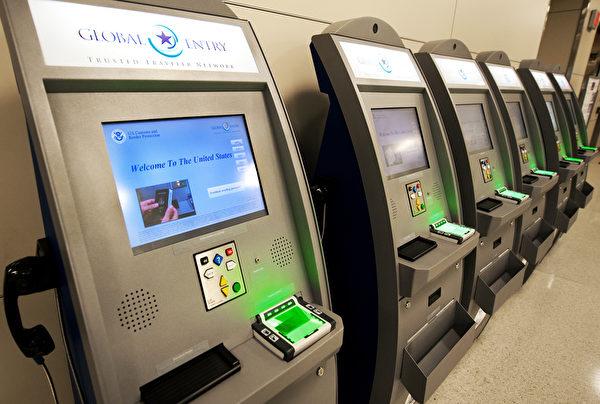 The new US Customs and Border Protetion Global Entry Trusted Traveler Network kiosks are seen at Dulles International Airport (IAD), December 21, 2011 in Sterling, Virgina, near Washington, DC. AFP Photo/Paul J. Richards (Photo credit should read PAUL J. RICHARDS/AFP/Getty Images)