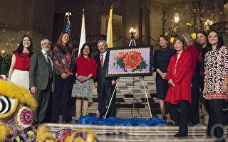 旧金山市 庆祝猴年暨揭生肖票