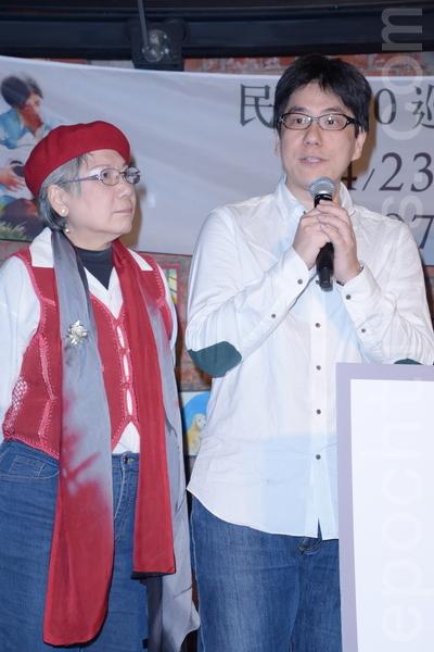 民歌40巡演列车最终站回到校园于2016年2月17日在台北举行记者会。图左起为陶晓清、马世芳。(黄宗茂/大纪元)