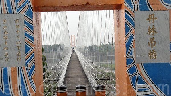 丹林大桥造型优美,吸引了不少游客的驻足流连,成为游客来到来义乡必游之处。(杨秋莲/大纪元)