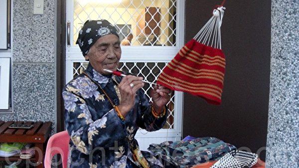 90岁的戴玉兰(Tjeu)阿嬷身体硬朗不但载歌载舞,双手灵巧编织原民传统背袋为部落里传奇人物。(杨秋莲/大纪元)