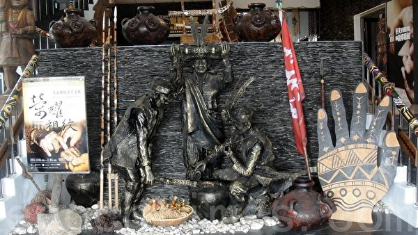 进入文物馆映入眼帘的即是青铜的雕像,原住民的热情与豪迈都展现在行为上。(杨秋莲/大纪元)
