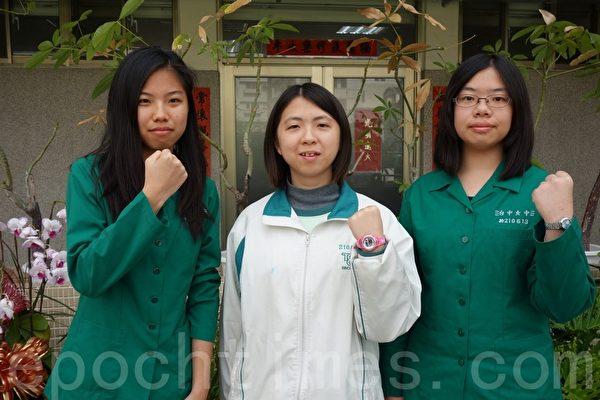 台中女中今年3位学生满级分。(黄玉燕/大纪元)