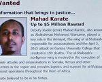 2016年2月18日撷图,肯亚军方表示,肯亚部队在索马里发动空袭,击杀青年党叛乱组织最高指挥官卡拉提。图为美国网站上展示了卡拉提的画像,还有悬赏500万美元的赏金。(TONY KARUMBA/AFP/Getty Images)