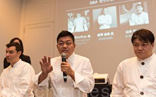 被譽為年輕廚師跳躍龍門捷徑的廚技賽「S.PELLECRINO青年廚技賽2016」的日本地區外圍賽即將老開帷幕,三名日本賽區的評審員在18日的說明會上講解大賽的評選要點等。左起為日本家喻戶曉的三維名廚Luca Fantin,成澤由浩,山本征治。(遊沛然/大紀元)