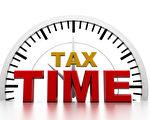 纳税时间。(Fotolia)