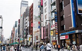 老人死亡人数大增 日本总人口首次负成长