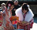 在明治神宮參加成人節的日本女孩。(遊沛然/大紀元)