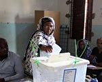 印度洋群岛国家科摩罗联邦总统大选今天开始投票,候选人多达25人,选举只有3个主要岛屿之一的大科摩罗岛(Grande Comore)选民能够投票。图为选民投下选票。(IBRAHIM YOUSSOUF/AFP/Getty Images)
