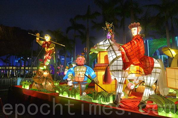 每年元宵节,各种主题彩灯吸引了大批赏灯的游客。(宋祥龙/大纪元)