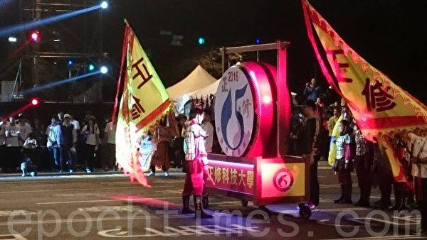 20日晚,高雄灯会万人提灯大游行。图为正修大学的祈福大鼓表演。(方金媛/大纪元)