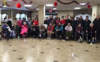 福爾喜護理及康復中心慶中國新年聯歡會