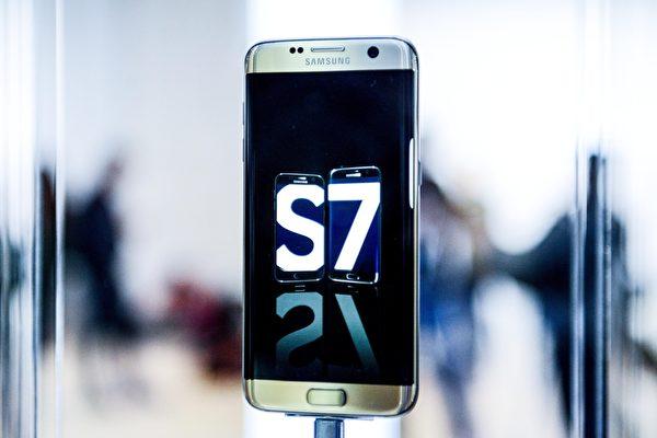 三星新旗艦手機Galaxy S7和S7 Edge正式亮相